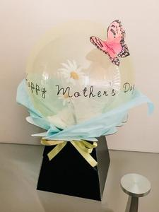 Artificial daisies presented within a lovely yellow bubble balloon. All wrapped & presented in a box with ribbon & decorative pink butterfly.